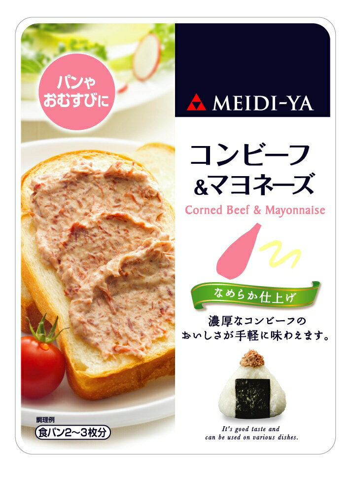 MYパウチ コンビーフ&マヨネーズ 70g