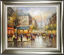 【完全手書き】【絵画】【花油絵】【風景画】【海】【抽象画】【絵】パリの町風景『パリの町』油絵20号額付約75cm×65壁掛け油彩画の高級感がそのもの。レストラン ホテル モデルルーム クリニック等大型施設でも愛用!【アート美術品】【送料無料】