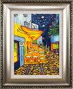 ゴッホの絵複製複写 絵画 油絵 アートパネル開業祝い 開院祝い「夜のカフェテラス」額入り油絵20号(額約75cm×65cm)おしゃれな壁掛け油絵の高級感がそのもの。玄関、部屋とリビングに飾るおすすめ人気インテリア絵画!【完全手書き油彩画/送料無料】