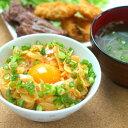 令和元年 福島県 会津産コシヒカリ(こしひかり)特別栽培米 玄米20kg