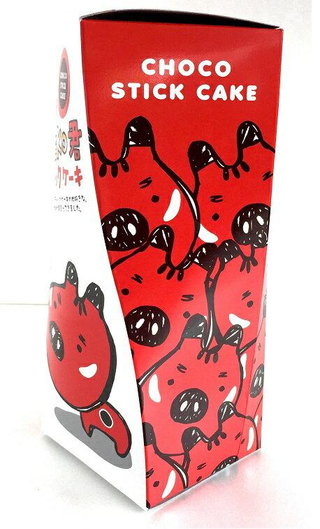 赤んBEKO君チョコスティックケーキ(6本入)...の紹介画像2