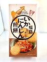 【福島限定】福島いかにんじん煎餅(14枚入)