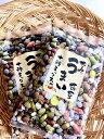 【送料無料】TVで紹介され、リピーター続出!豆菓子 2袋セットおくや10種ミックスうまい豆