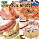 うまいとん福袋 送料無料 ウインナー3種 焼き豚 ベーコン ...