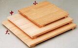 【国産品/ポイント5倍/天然木】 めん台 (大サイズ) 木工職人の手作り 安心商品