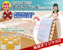 ◆送料無料◆ 比べてほしい 純粋国産品【セミダブルサイズ用 国産ひのき 高級桐材