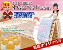◆送料無料◆純粋国産品◆【ダブルサイズ用 国産ひのき 高級桐材 材質選べます♪】【夏