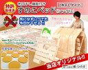 ◆送料無料◆純粋国産品 ★特許・布団が2枚干せます★【シングルサイズ 国産ひのき 高