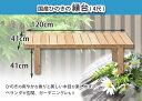 ◆縁台でくつろぐ心の休日◆ひのき縁台 4尺◆安心の国産・木工職人の手作り!◆