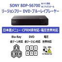 SONY BDP-S6700 �Ű������б� �������DVD��Blu-Ray����İ��ǽ (PAL/NTSC�б�) 4K���åץ������� Wi-fi��³�ڱ�Ĺ�ݾڡ�PSE�б���HDMI�����֥��ա� ������ե ���ˡ�