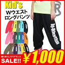 hiphop スウェット 通販