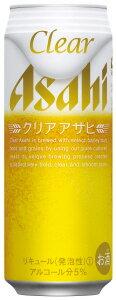 クリアアサヒ 500ml缶 1ケース24本入り ...の商品画像