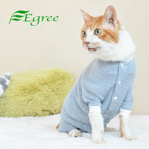 猫の術後服(前開き・ボタンタイプ)避妊手術後や傷の保護などに。[ペット服・キャットウェア]
