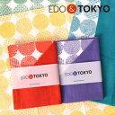 EDO&TOKYO 江戸てぬぐい 小紋づくし 5色セットバンダナ/ハンカチ/おしゃれ/和雑貨