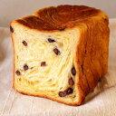 メイズ デニッシュ 小豆1.5斤(あずきのデニッシュ 食パン)