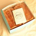 【化粧箱入】おいしい食パン 人気の食パン ピュアクリーム1.5斤&バター デニッシュ