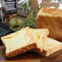 バターデニッシュ チーズ 1斤
