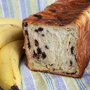 スイーツ デニッシュ 完熟チョコバナナ 1斤(おやつにも朝食にもやみつきのデニッシュ 食パン)