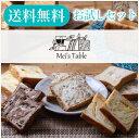 【送料無料 お試し セット】生クリーム 食パン ピュアクリーム1.5斤+デニッシュ 食パ