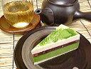 抹茶チーズケーキ[3個セット] 「新茶」10P14feb11【楽ギフ_包装】【楽ギフ_メッセ】