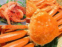 ずわい蟹 送料無料 ずわいがに1杯+甘エビ100gセットずわい蟹 姿身をボイルしズワイガニを冷凍便で&甘えび100g 送...