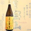 富乃宝山 25度 1800ml とみのほうざん 芋焼酎 西酒造 鹿児島県