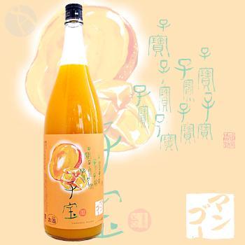 ≪果実酒≫ 子宝 マンゴー 720ml :こだからの商品画像