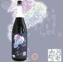 ≪果実酒≫ 子宝 月山の山ぶどう 720ml :こだから