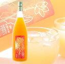 ≪果実酒≫ フルフル 太陽のタマゴ 1800ml