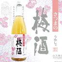 ≪梅酒≫ 彩煌の梅酒(さつまの梅酒) 1800ml :さいおうのうめしゅ