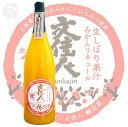≪果実酒≫ 文佳人 みかんリキュール 1800ml :ぶんかじん