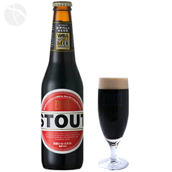 ≪大阪・箕面の地ビール≫箕面ビール スタウト 330ml