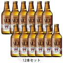≪地ビール≫八海山ライディーンビールアルト330mlケース販売(12本入)
