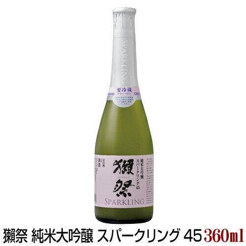 獺祭 純米大吟醸 スパークリング 45 360ml