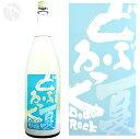 ≪発泡性の日本酒≫ 夏どぶろっく 純米活性にごり生酒 1800ml