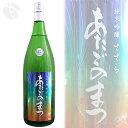 ≪日本酒≫ 愛宕の松 純米吟醸 ささら 1800ml