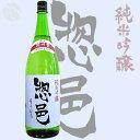 ≪日本酒≫ 惣邑 純米吟醸 羽州誉 1800ml :そうむら うしゅうほまれ