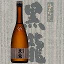 300円クーポン有! ≪日本酒≫ 黒龍 純米吟醸 720ml :こくりゅう