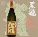 ≪日本酒≫ 黒龍 大吟醸 龍 1800ml :こくりゅう りゅう