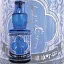 ≪日本酒≫ 本格的な日本酒をお試しサイズで! PASSION-15(瑠璃ボトル) 正雪 純米大吟醸 150ml :しょうせつ