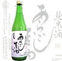 日本酒 大阪 通販