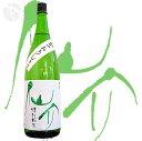 ≪日本酒≫ 仙介 特別純米酒 ひやおろし 1800ml :せんすけ
