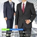 【秋冬春】スーツ メンズ スリム ビジネ...