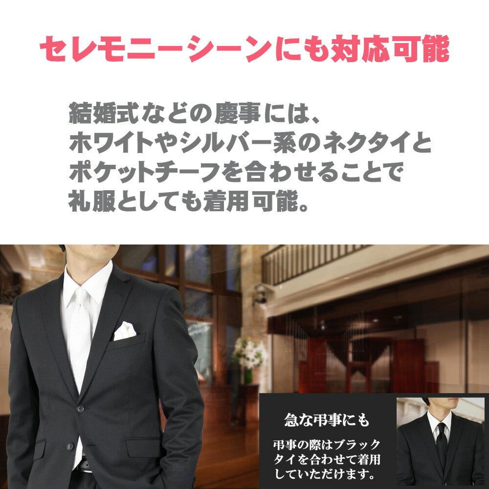 リクルートスーツ スーツ メンズ リクルート ...の紹介画像3