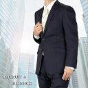 リクルートスーツ スーツ メンズ リクルート 就活 ブラック ネイビー 2つ釦 2ツボタン ビジネス 洗えるスラックス スリム ストレッチ ..