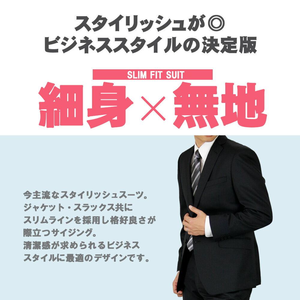 リクルートスーツ スーツ メンズ リクルート ...の紹介画像2