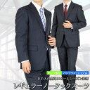 【オールシーズン】メンズスーツ スーツ ノータック