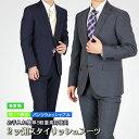 【春夏物】スーツ メンズ スリム スタイ...