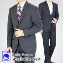 【春夏物】スーツ メンズ スリム ウォッシャブル 洗える 洗濯可能 スタイリッシュスーツ ビジネススーツ 細身 ビジネス プリーツ加工 2ツボタン 2つ釦 A体/AB体/BB体 男性 紳士