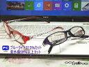 PC老眼鏡 UV ブルーライトカットシニアグラス 2112PC 女性用リーディンググラス